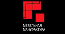 Мебельная фабрика «Мебельная Мануфактура», г. Новосибирск