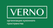 Мебельная фабрика ВерноКухни