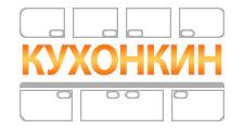 Изготовление мебели на заказ «Кухонкин», г. Москва