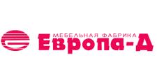 Мебельная фабрика «Европа-Д», г. Димитровград