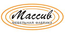 Мебельная фабрика «Массив», г. Людиново