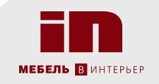 Изготовление мебели на заказ «Мебель в Интерьер», г. Ижевск