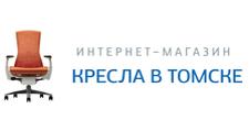 Интернет-магазин «КРЕСЛА ТОМСК», г. Томск
