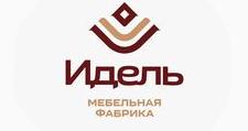 Мебельная фабрика «Идель»