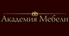Мебельный магазин «Академия мебели», г. Челябинск