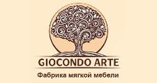 Мебельная фабрика Джокондо арте
