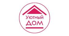 Изготовление мебели на заказ «Уютный дом», г. Комсомольск-на-Амуре
