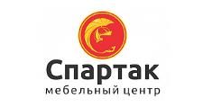 Салон мебели «Спартак», г. Тверь