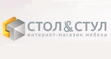 Интернет-магазин «СТОЛ & СТУЛ», г. Калуга
