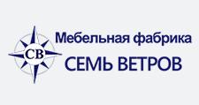 Изготовление мебели на заказ «Семь ветров», г. Ульяновск