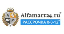 Интернет-магазин «Alfamart24.ru», г. Казань