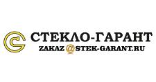 Оптовый поставщик комплектующих «Стекло-Гарант», г. Москва
