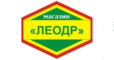 Мебельный магазин «ЛЕОДР», г. Барнаул