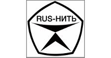 Оптовый поставщик комплектующих «Rus-Нить», г. Махачкала