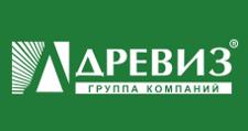 Оптовый поставщик комплектующих «Древиз», г. Нижний Новгород