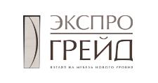 Мебельная фабрика «ЭКСПРО ГРЕЙД», г. Тула