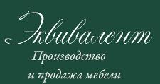 Салон мебели «Эквивалент», г. Санкт-Петербург