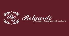 Мебельный магазин «Belgardi», г. Новосибирск