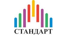 Мебельная фабрика «Стандарт», г. Махачкала