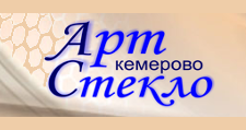 Розничный поставщик комплектующих «Арт-Стекло Кемерово», г. Кемерово