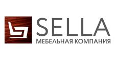 Мебельная фабрика «SELLA», г. Барнаул