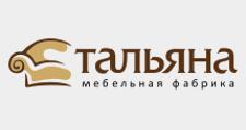 Изготовление мебели на заказ «Тальяна», г. Томск