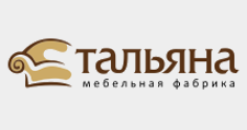 Мебельная фабрика «Тальяна», г. Томск