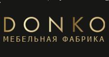 Мебельный магазин «DONKO», г. Саратов
