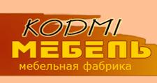 Мебельная фабрика «KODMI-мебель», г. Брянск