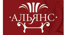 Интернет-магазин «Альянс-М»