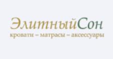 Салон мебели «Элитный Сон», г. Москва