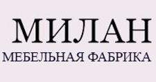 Изготовление мебели на заказ «Милан», г. Владивосток