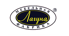 Мебельная фабрика «Лагуна», г. Барановичи