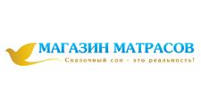 Интернет-магазин «Магазин Матрасов», г. Нижний Новгород