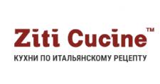 Мебельная фабрика «Ziti Cicine», г. Владимир
