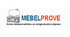 Изготовление мебели на заказ «MebelProve», г. Киров