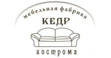 Мебельная фабрика Кедр-Кострома