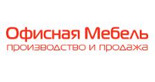 Интернет-магазин «Mebelspb.net», г. Санкт-Петербург