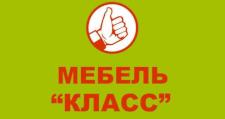 Салон мебели «Мебель Класс», г. Челябинск