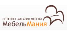 Интернет-магазин «МебельМания», г. Нижний Тагил