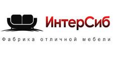 Мебельная фабрика «ИнтерСиб», г. Кемерово