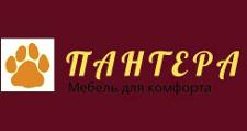 Салон мебели «Пантера», г. Кострома
