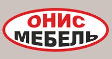 Салон мебели «Онис-Мебель», г. Ижевск