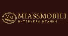 Салон мебели «MiassMobili Интерьеры Италии», г. Казань