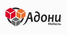 Изготовление мебели на заказ «Адони», г. Томск