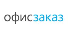 Интернет-магазин «офисзаказ», г. Красноярск