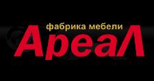 Изготовление мебели на заказ «Ареал», г. Дзержинский