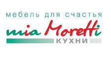 Изготовление мебели на заказ «Mia Moretti», г. Прохладный