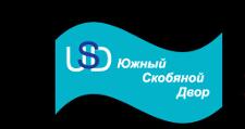 Оптовый поставщик комплектующих «Южный Скобяной Двор», г. Ростов-на-Дону