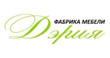 Салон мебели «Дэрия», г. Ульяновск